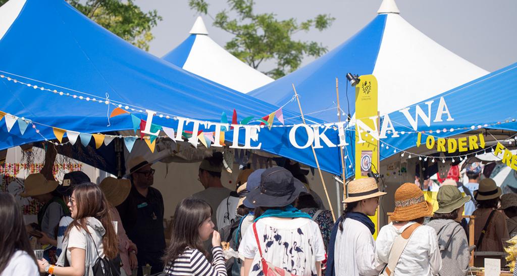 LITTLE OKINAWA ゾーン