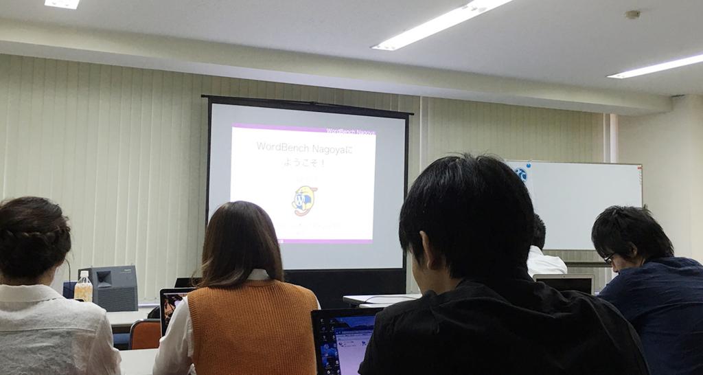 「JavaScriptでプログラミングを学ぼう」会場の様子