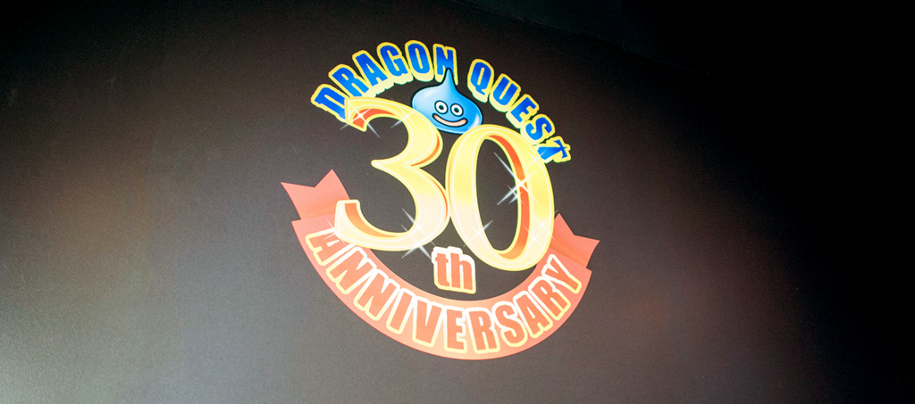 30th DRAGON QUEST ANNIVERSARY