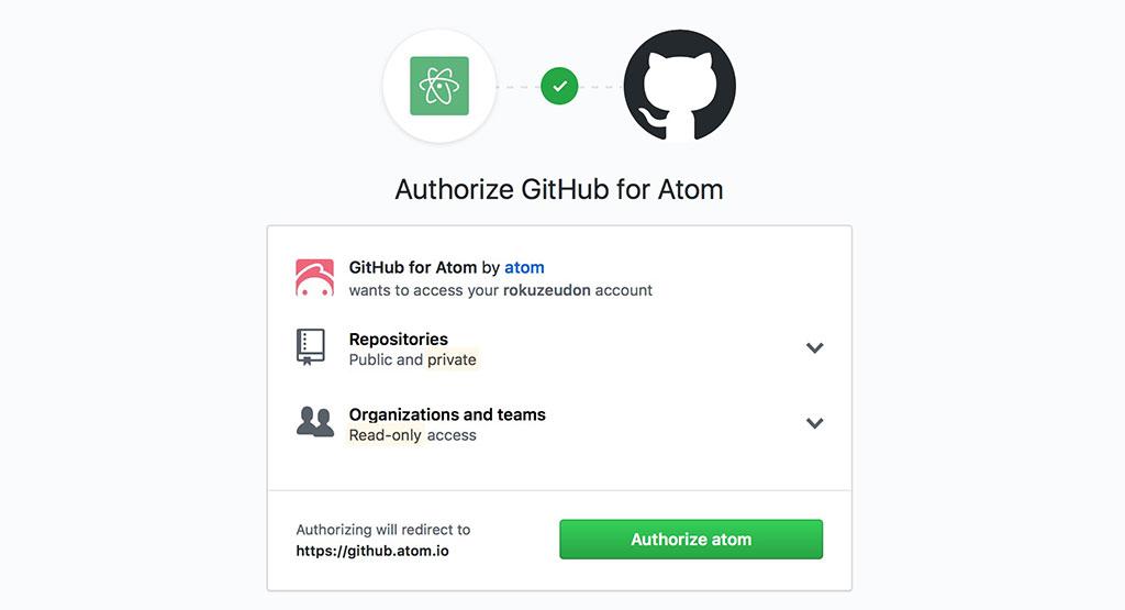 github.atom.io 認証画面