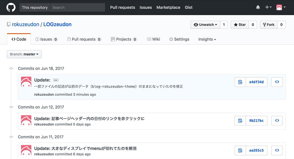 GitHub画面