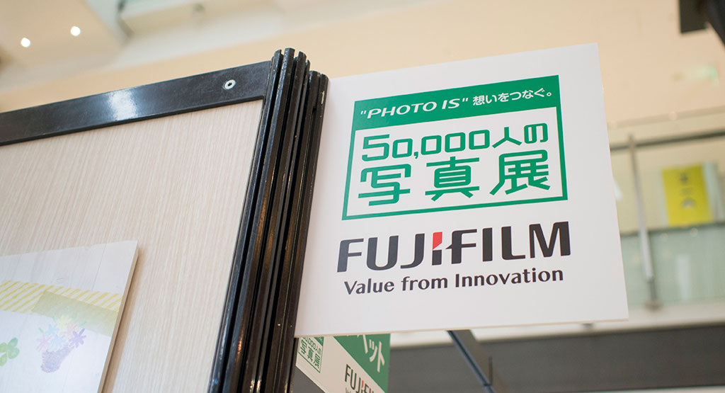 「50,000人の写真展」名古屋会場に展示されました