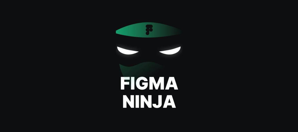 Figmaの基本操作習得に役立ついい感じのチュートリアル「Figma Ninja」