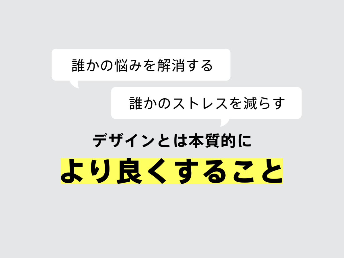 f:id:rokuzeudon:20191217072135p:plain