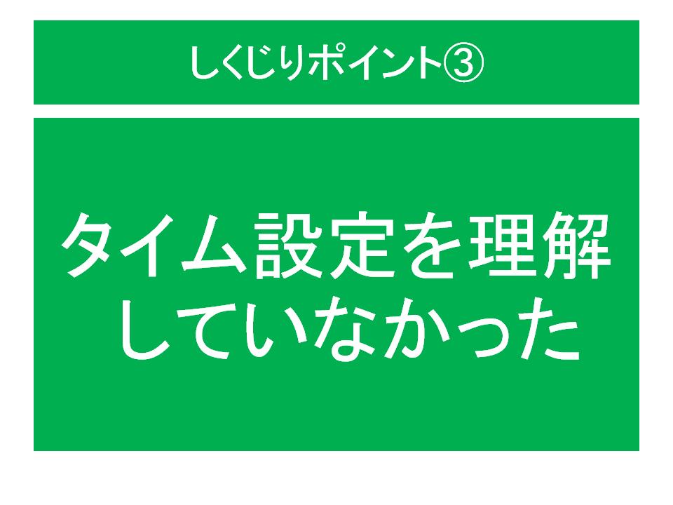 f:id:rollretasu:20190609171840p:plain