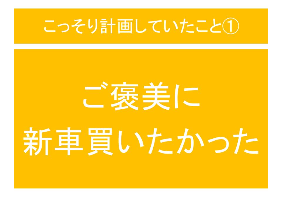 f:id:rollretasu:20190609214355p:plain