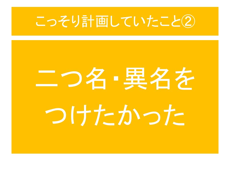 f:id:rollretasu:20190609215650p:plain
