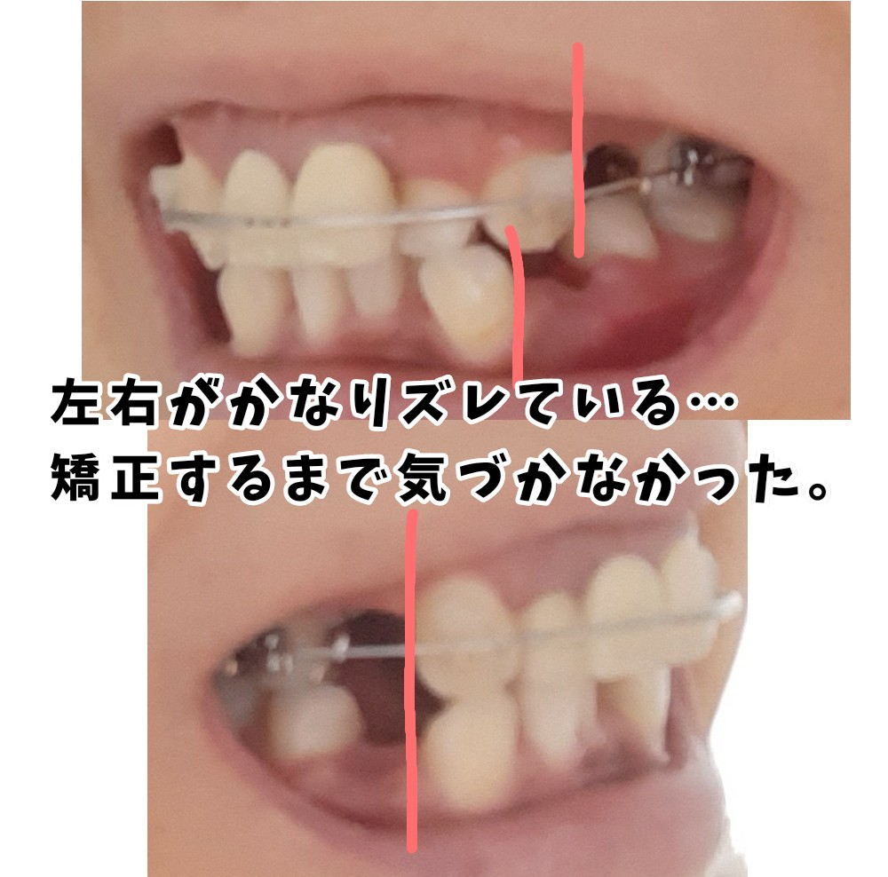 f:id:roma34ne7:20210821155350j:plain