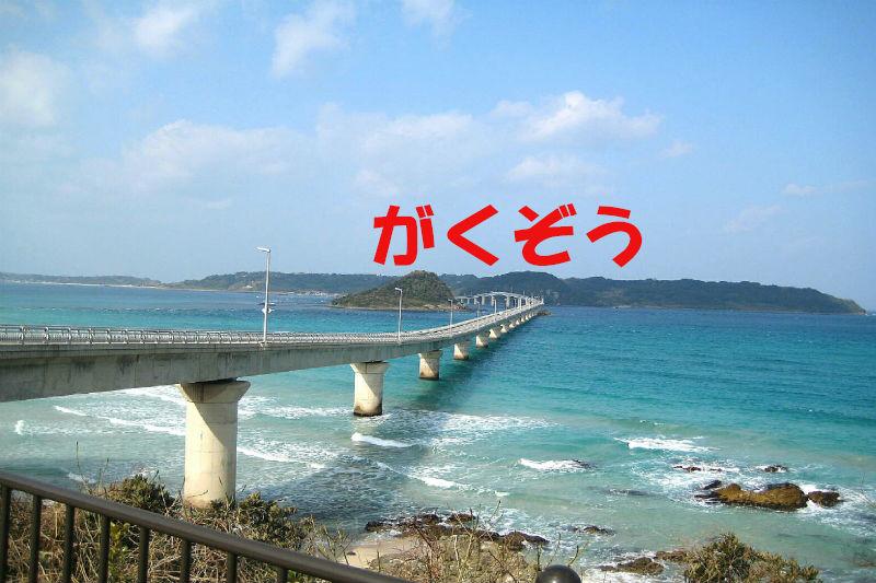 f:id:romabybg:20111203215646j:image:w360