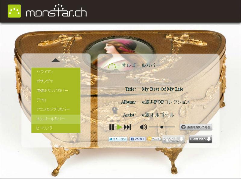 f:id:romabybg:20111207000651j:image:w360