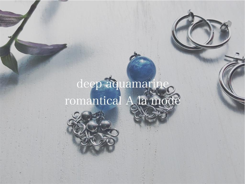 f:id:romamode:20200227020516j:image