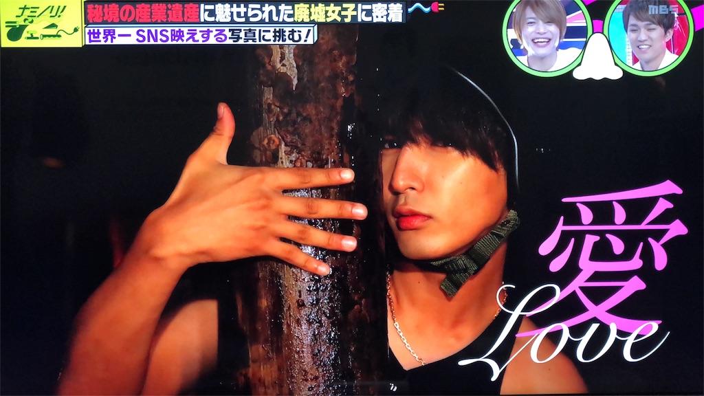 f:id:romance7dawn:20171227005324j:image