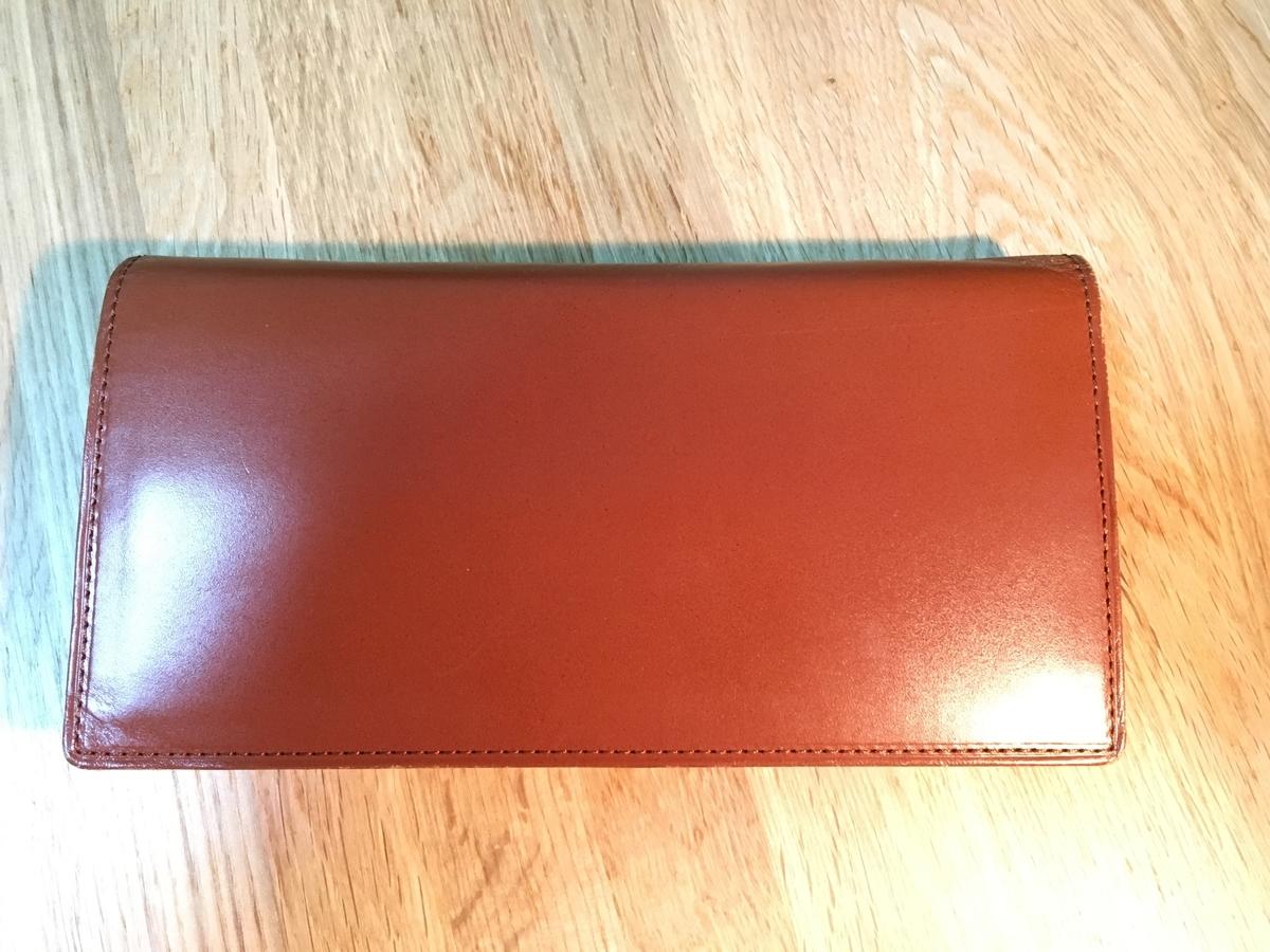 ganzo-wallet