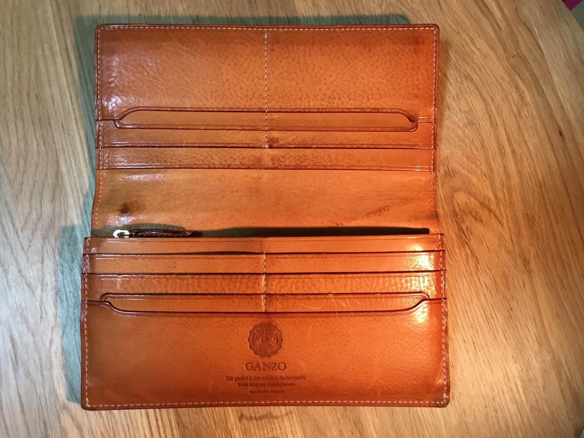 ganzo-wallet-open