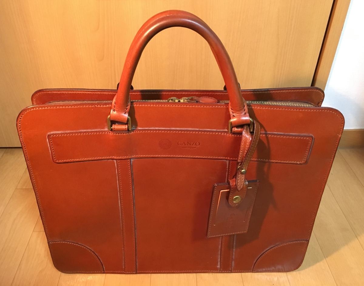 ganzo-briefcase-1