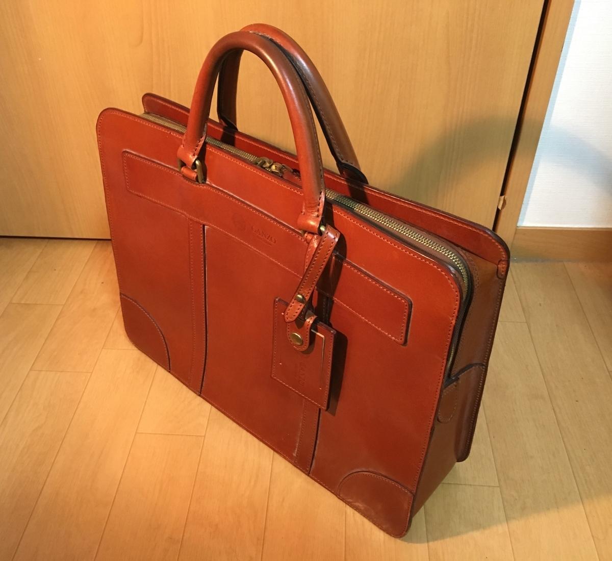 ganzo-briefcase-2