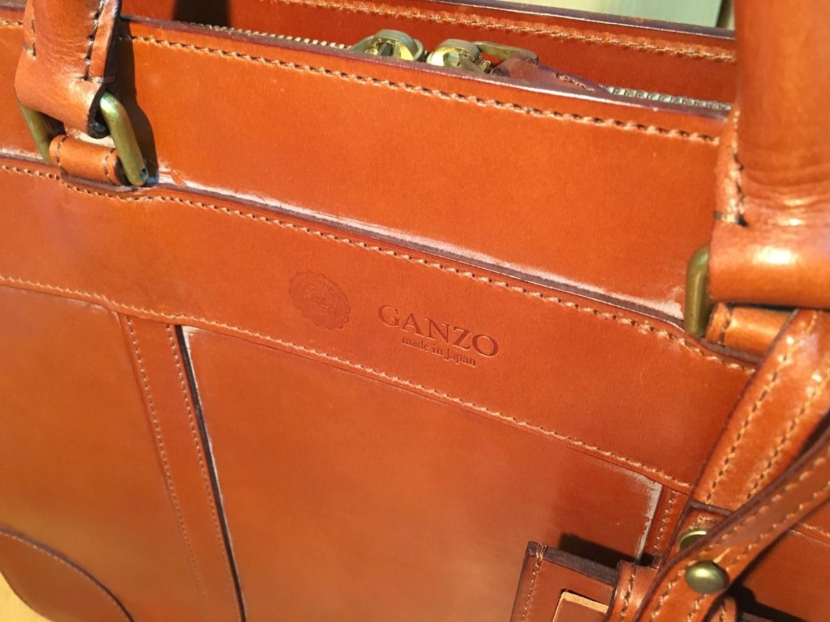 ganzo-briefcase-3