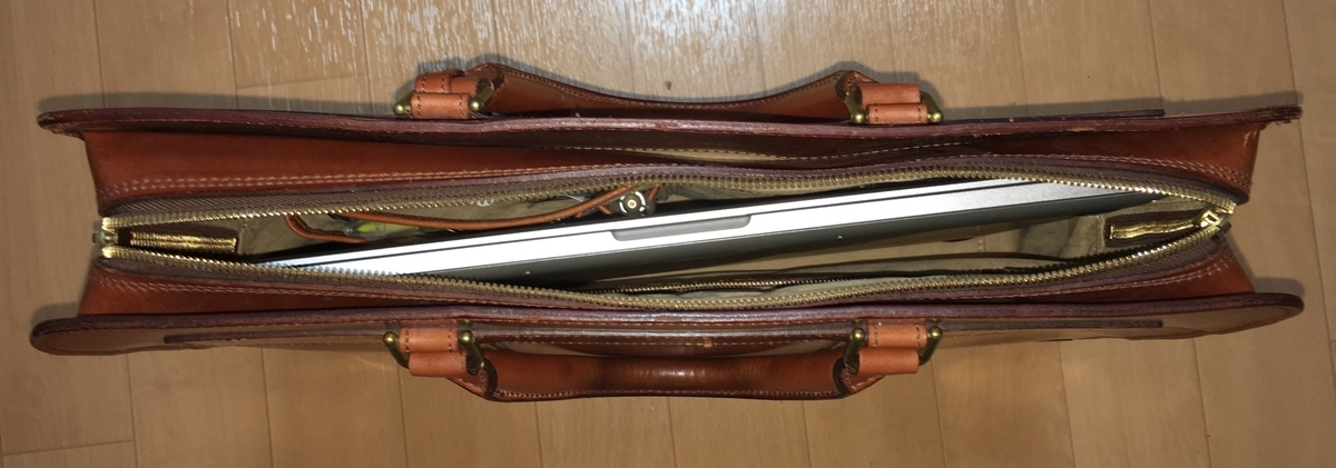 ganzo-briefcase-inside-big