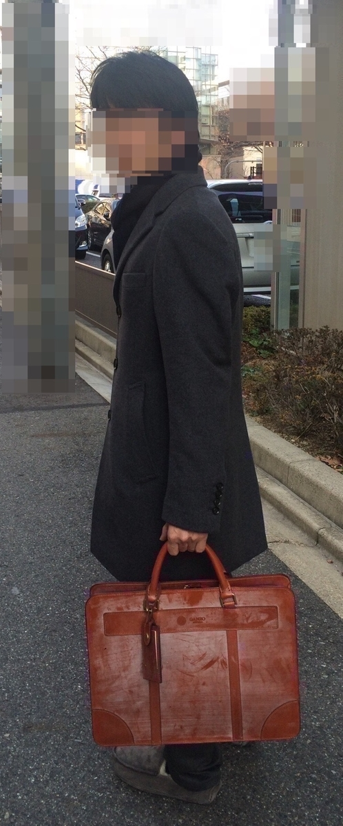 ganzo-briefcase-me