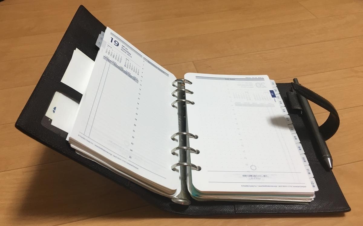 notebook-franklin-planner-open