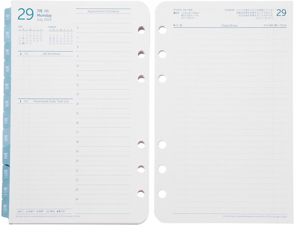 notebook-franklin-planner-refill-original