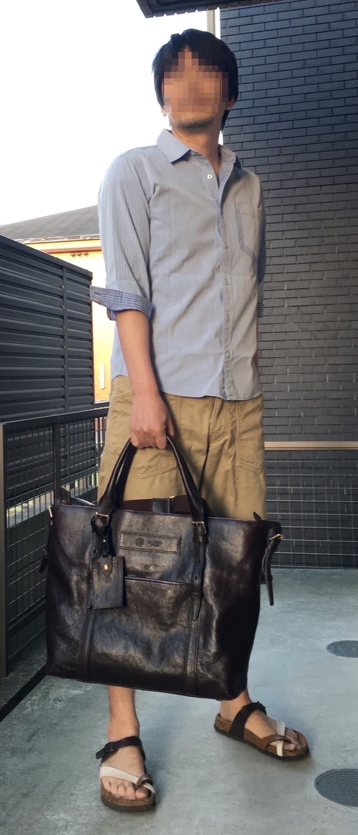 ganzo-totobag-frontstyle