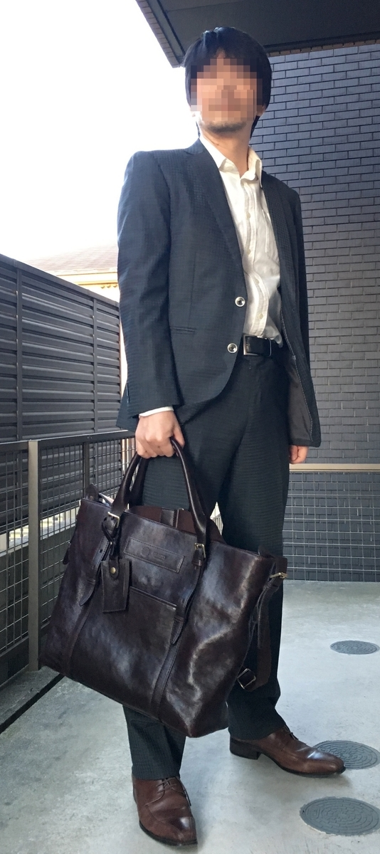 ganzo-totobag-suits-frontstyle