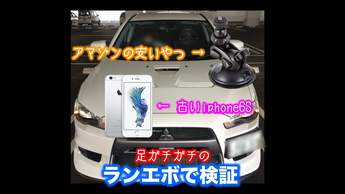 lancer-evolution-10-drive-movie