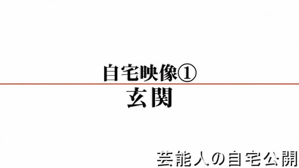 f:id:romarika:20170418192849j:plain
