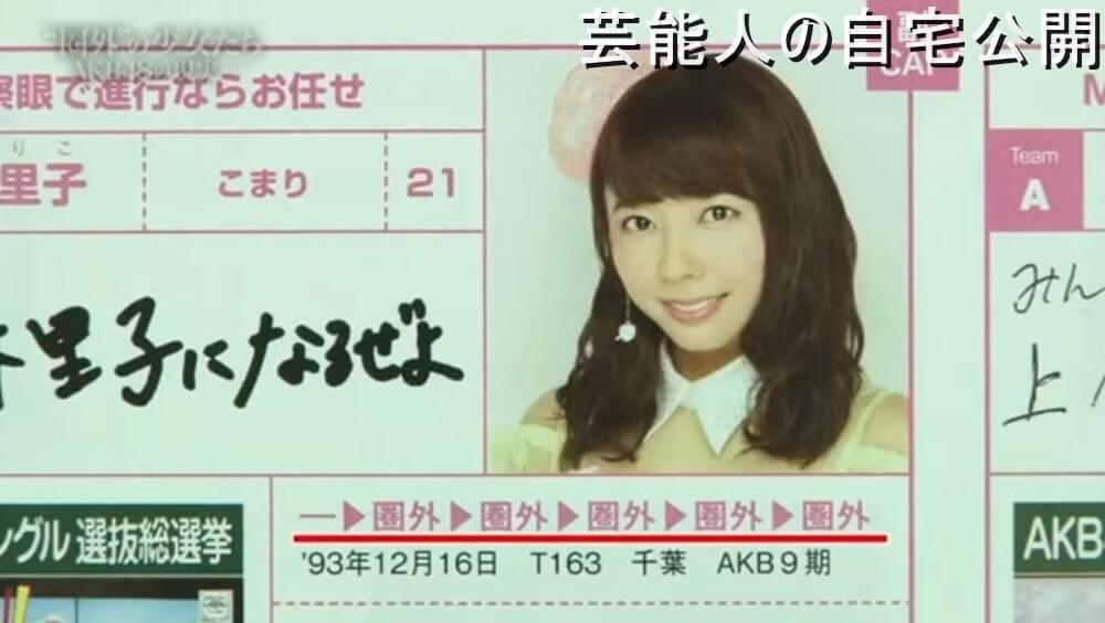 F:ID:romarika:20170425162623j:平野