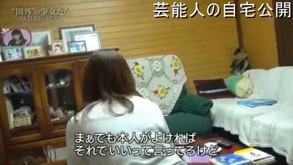 F:ID:romarika:20170425162628j:平野