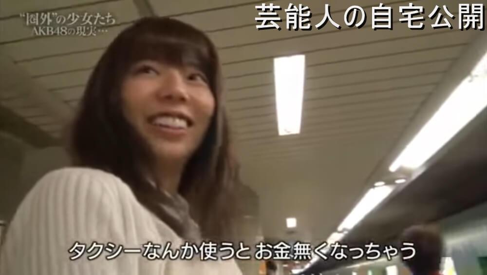 F:ID:romarika:20170425162643j:平野