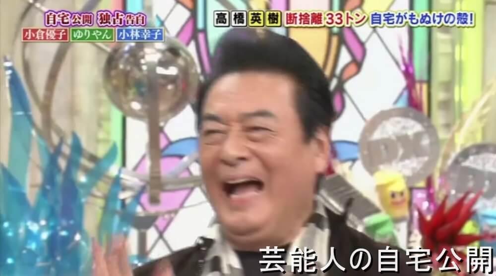 F:ID:romarika:20170507051934j:平野