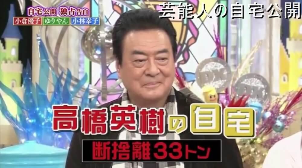 F:ID:romarika:20170507051935j:平野