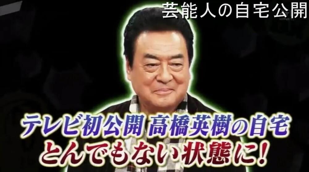 F:ID:romarika:20170507051938j:平野