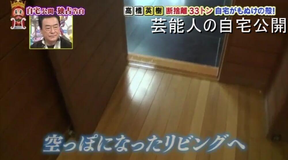 F:ID:romarika:20170507051939j:平野