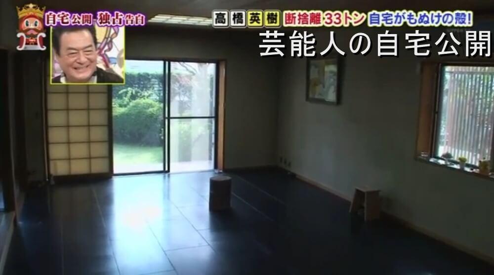 F:ID:romarika:20170507051943j:平野
