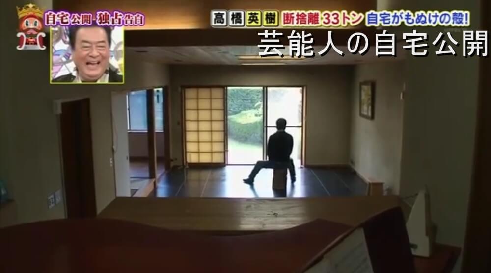 F:ID:romarika:20170507051945j:平野