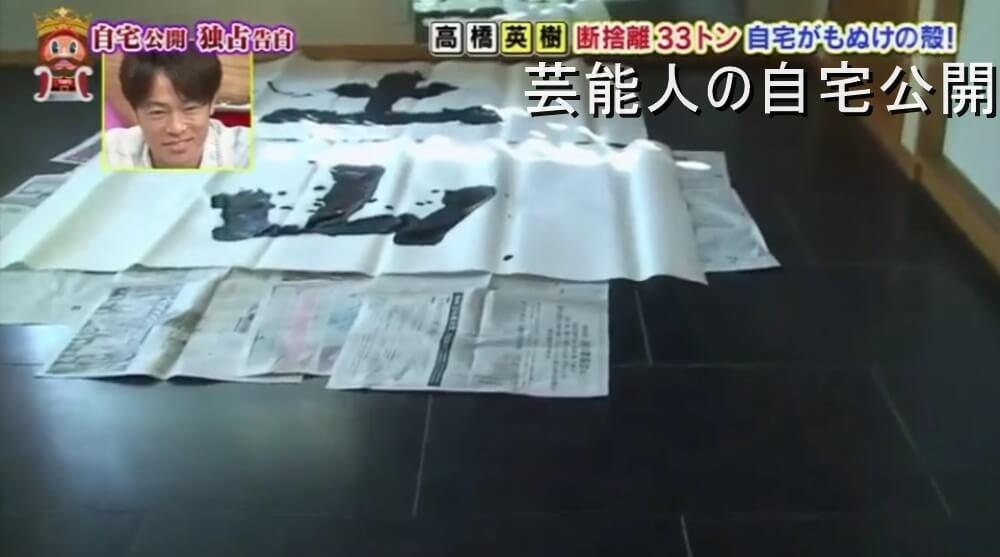 F:ID:romarika:20170507051948j:平野