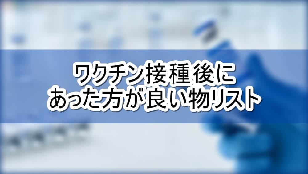 f:id:romarika:20210810190033j:plain
