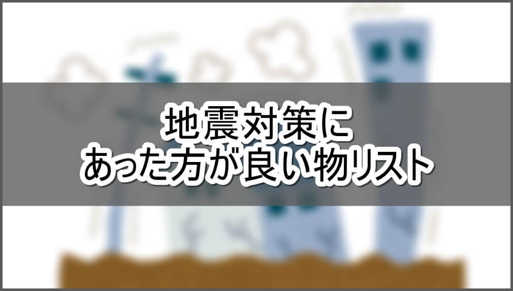 f:id:romarika:20210915193202j:plain