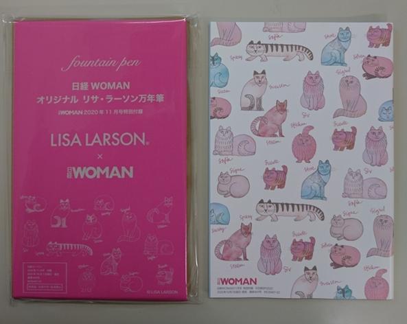 画像 丈夫な箱に入った万年筆 猫のイラストノート
