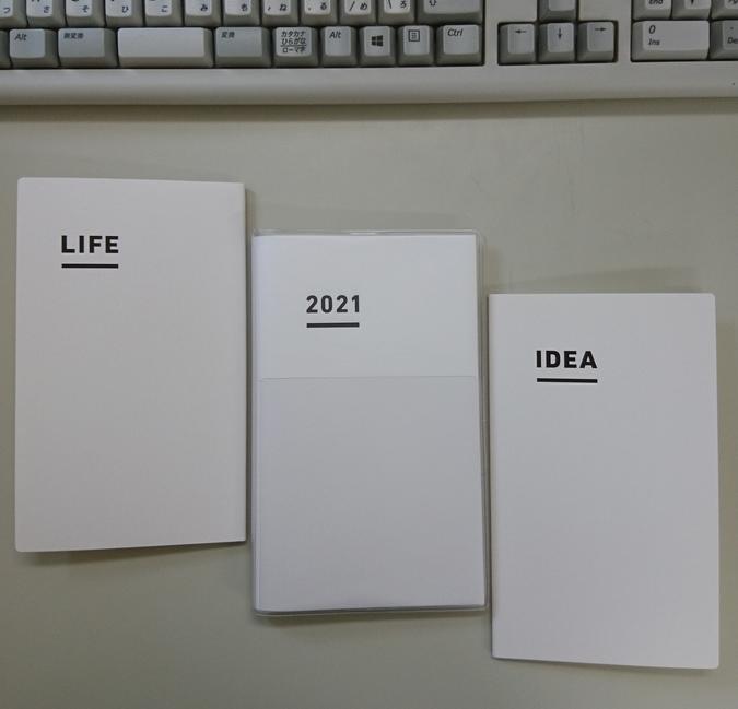 画像ジブン手帳2021 ファーストキット