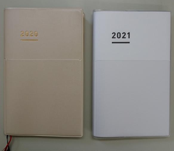 画像 ジブン手帳2020年ペールカラー 2021年ホワイト