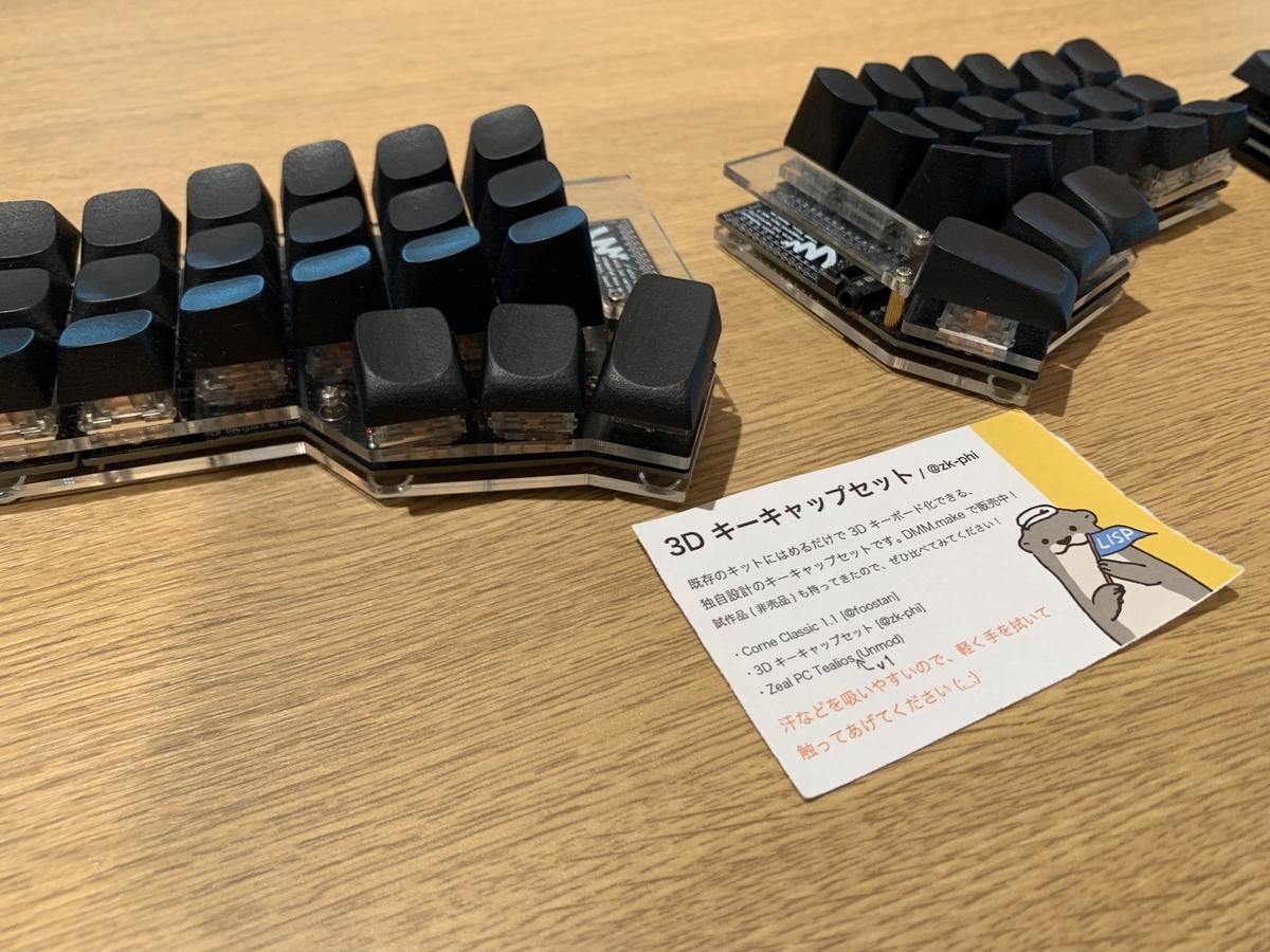 f:id:romiogaku:20190512225025j:plain