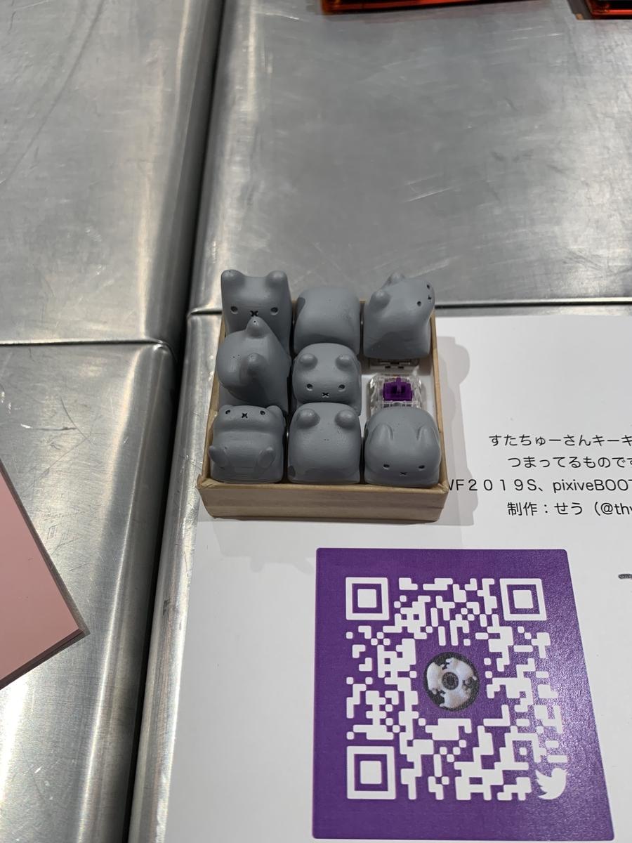 f:id:romiogaku:20190512225502j:plain