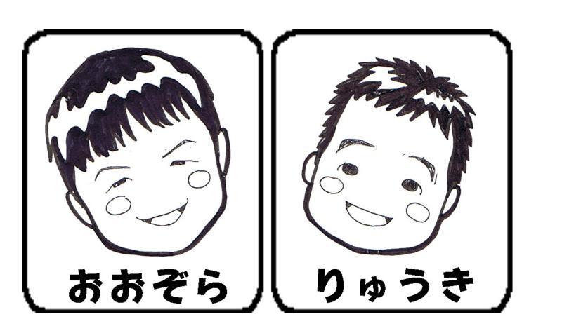 20121203114641