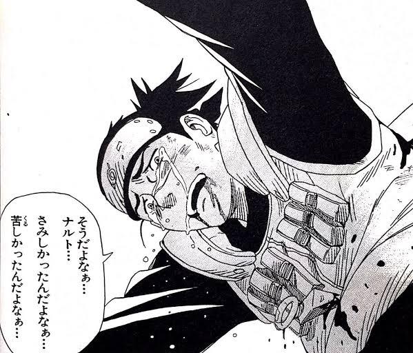 鬼滅の刃小説ヒロアカ