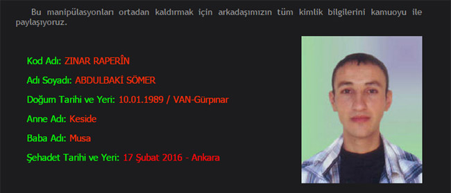 f:id:ronahi:20160301034259j:plain