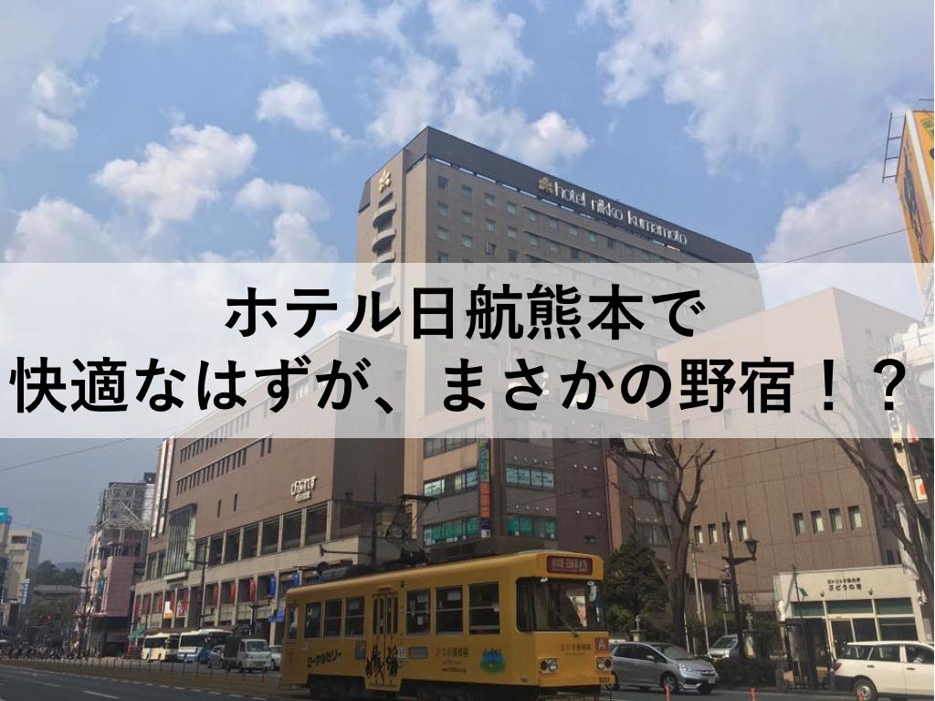 f:id:ronbun365:20170225155120p:plain